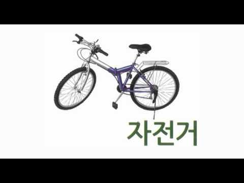 구몬 한글 1호 (챈트 동영상)