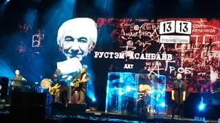 """Рок группа """"ДДТ"""" фрагменты концерта в Астане 2018 год.  Rock band """"DDT"""""""