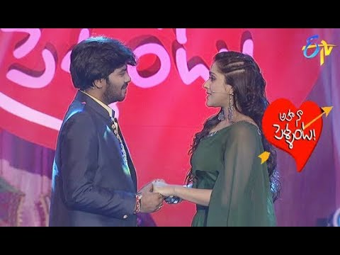 Rashmi ,Sudheer Performance | Aha Naa Pellanta | Ugadi Special Event | 18th March 2018 | ETV Telugu
