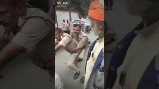 Desi police dance//traffic me kiya dance//daru badnamm karti