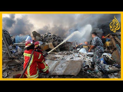 تفاعل دولي واسع مع انفجار بيروت.. مستشفيات ميدانية قطرية واستعداد تركي وأردني ????  - نشر قبل 2 ساعة