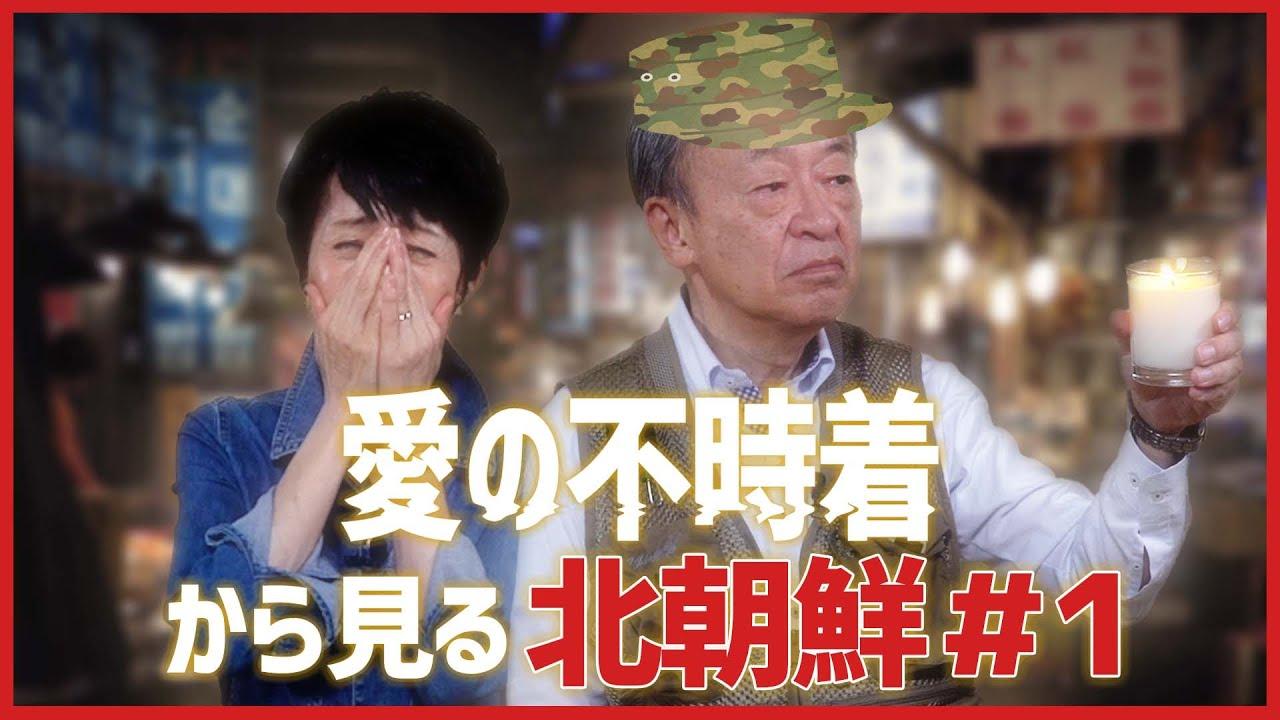 政治 局長 総