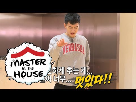 """Lee Seung Gi - """"Russian Roulette""""(Red Velvet) Dance Cover [Master in the House Ep 12]"""