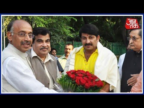 Actor-Turned-MP Manoj Tiwari Is New Delhi BJP President