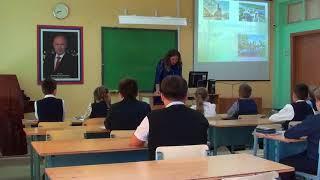 Технология проблемного обучения на уроке 4 и класс