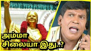 அம்மா சிலையாடா இது...? Jayalalitha Statue Opening in Chennai, Admk, EPS, OPS | Tamil news Live news