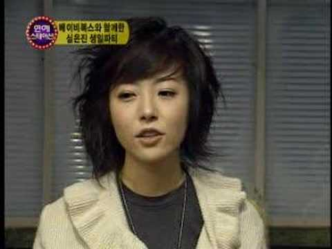 Shim Eun Jin birthday celebration