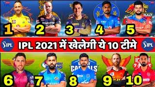Watch the list of all 10 ipl captains for 2021 | 2 new teams in (ahmadabad & rpsg)#ipl #ipl2021 #iplauction #ipl2021auction #newiplteam #ahmadaba...