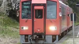 [警笛あり]JR西日本 木次線 キハ120形200番台 下久野駅発車[汽笛吹鳴標識]