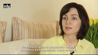 У Майи Санду дома /Acasă la Maia Sandu / subtitrat în rusă