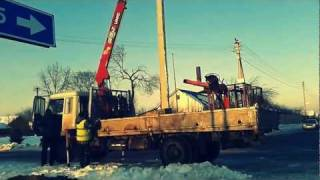 ямобур Установка электрического столба СВ-9.5(, 2012-01-26T16:31:50.000Z)
