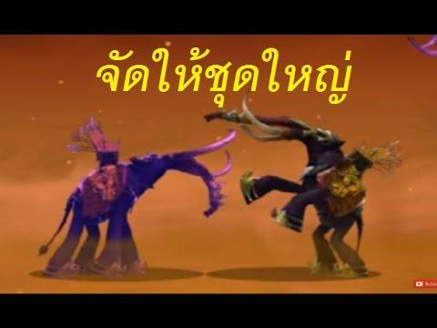 ช้างก้านกล้วย1มันสะใจ (เกมส์ต่อสู้) khankluay 1 fighting games