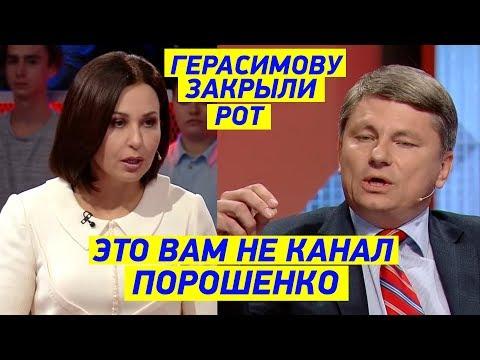Журналистка ЖЕСТКО ответила