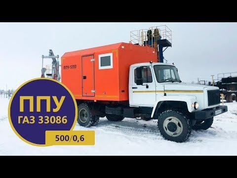 Паропромысловая установка ППУ-500 на шасси ГАЗ производства Уральского Завода Спецтехники