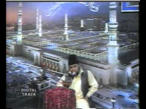 Tu Khaliq Hay Har Shay Ka