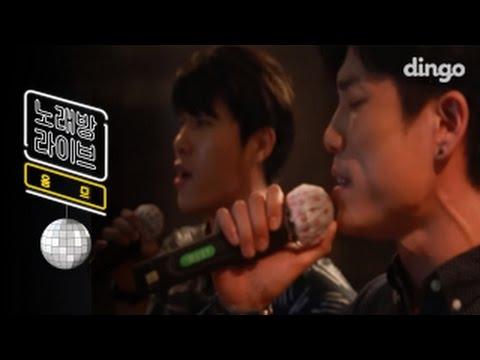 [Karaoke Live] Homme - Confession (Yim Jae Beom Cover)