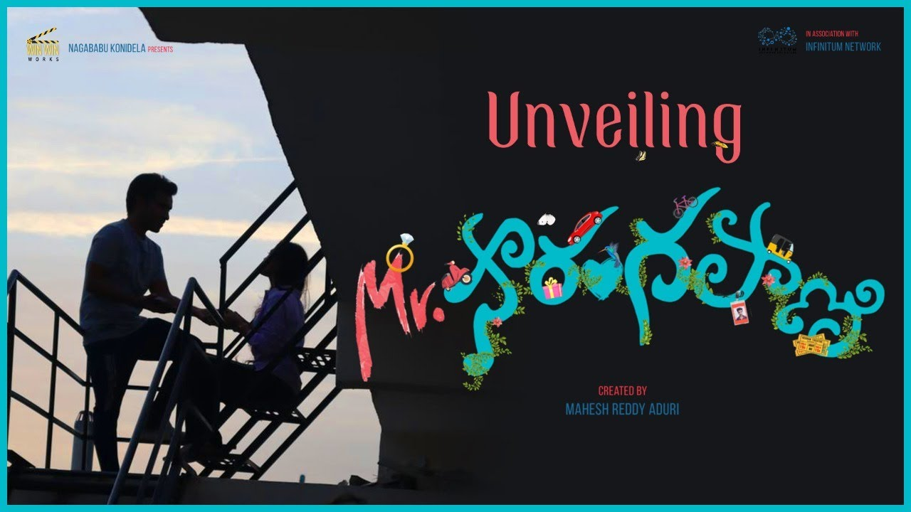 Mr. Sarangapani Promo || Ravi Siva Teja || Nagababu Konidela Originals || Infinitum Media