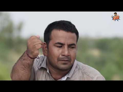 सूधो बाप कसुतो बेटो || बिगड़ेड़ी औलाद || Fight Between Father And Son By_Kuchmadhi Kashi