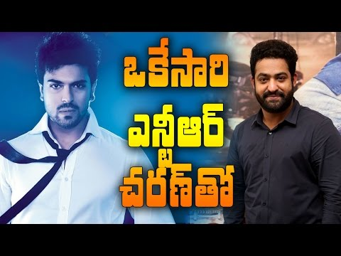 At the same time with NTR and Ram Charan || #ntr27 || #rc11