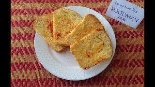 Кукурузные тосты с сыром на сковороде: рецепт от Foodman.club