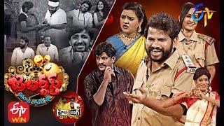 Hyper Aadi  All in One March Month Performances   Jabardasth   ETV Telugu