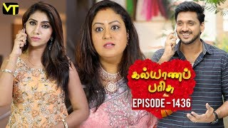 KalyanaParisu 2 - Tamil Serial | கல்யாணபரிசு | Episode 1436 | 19 November 2018 | Sun TV Serial