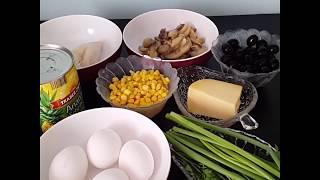 1.Салат из курицы и ананаса!2.Салат из курицы и ананаса ПП!Вкусный ,праздничный салат !#салат#