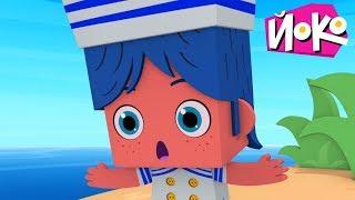 Мультики для детей - ЙОКО - Про Митю - Сборник мультфильмов - Весёлые мультики