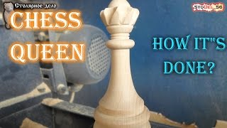 How to make chess, queen. Как сделать шахматы болгаркой 5. Ферзь.(We produce chess, and chess tables handmade full set. Artistic woodcarving in the Orenburg region How to make chess on a lathe, using the copy fit., 2016-03-19T18:07:33.000Z)