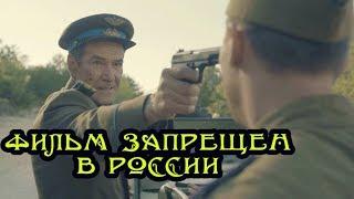 """ФИЛЬМ ЗАПРЕЩЕННЫЙ К ПОКАЗУ В РОССИИ """"Хайтарма"""""""
