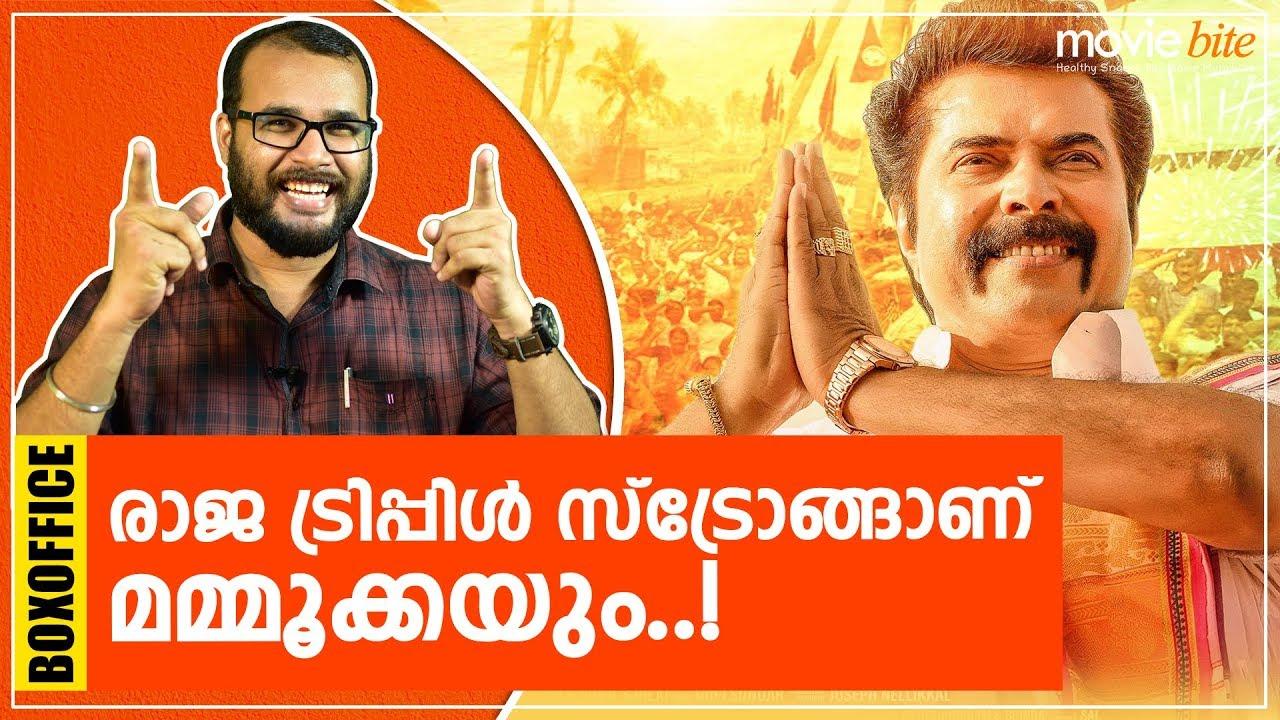 ട്രിപ്പിള് ഹിറ്റുമായ് മമ്മൂട്ടി! | Madhura Raja Box Office Reaction | Sudhish Payyanur