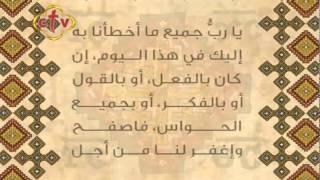 صـلاة النـــوم ج3