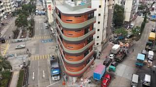 今非昔比 - 南昌街14號為群公寓