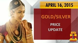 Gold & Silver Price Update 16/04/2015 – Thanthi TV
