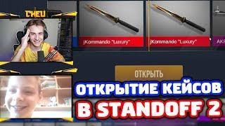 ПРОКАЧИВАЮ ИНВЕНТАРЬ ПОДПИСЧИКУ В STANDOFF 2!