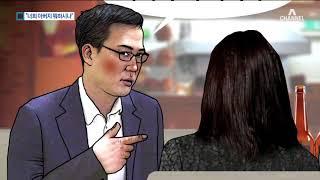 한화 3남 김동선, 집행유예 중에 또 만취 폭행 thumbnail