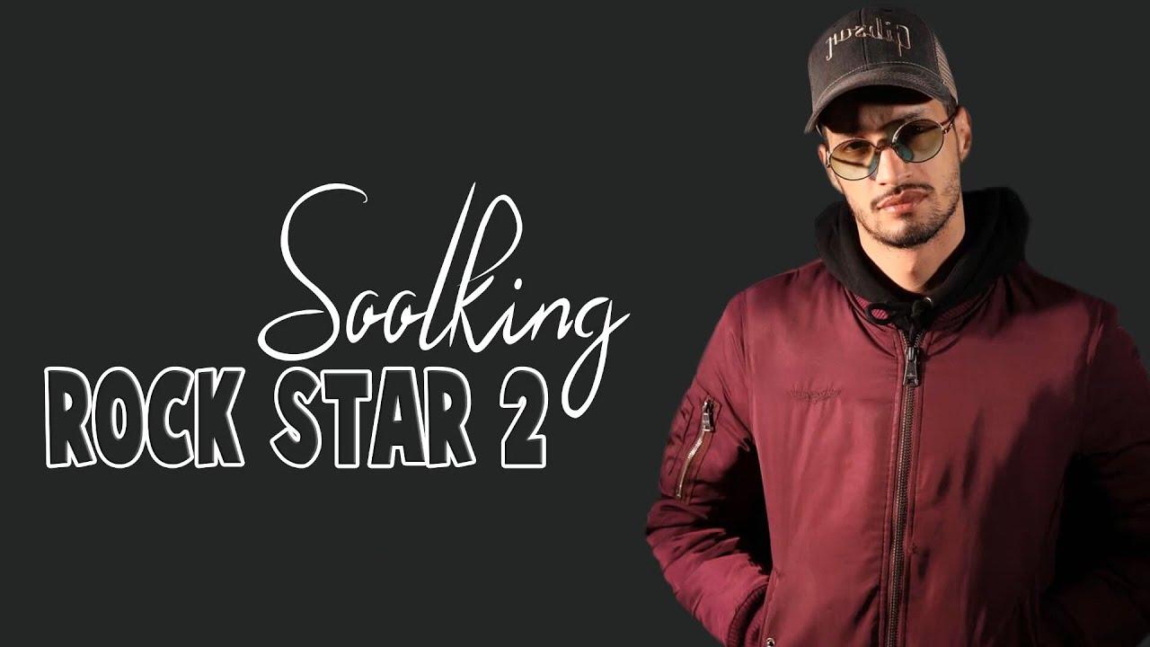 Soolking - Rockstar 2 (Lyrics/Paroles)