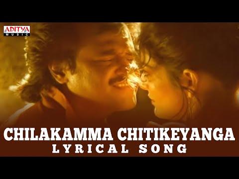 Dalapathi Full Songs With Lyrics - Chilakamma Chitikeyanga Song - Rajni Kanth, Ilayaraja
