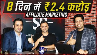 How To Earn From Affiliate Marketing | Rahul & Saurabh Bhatnagar with Him eesh Madaan