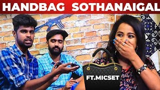FUN: Handbag Sothanaigal | Ft. Micset Sriram | Sivaranjani