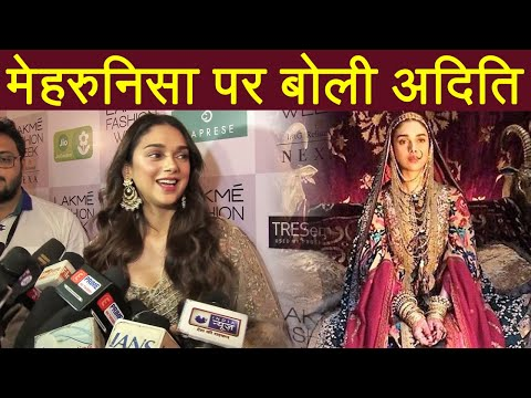 Padmaavat: Aditi Rao Hydari OPENS UP on doing Mehrunisa | FilmiBeat thumbnail