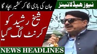Sheikh Rasheed's Electric Shocked In Speech   News Headlines 30 August 2019   Neo News