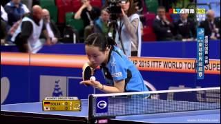 2015 German Open Ws-Final: SOLJA Petrissa - ITO Mima [HD 1080p] [Full Match/Chinese]