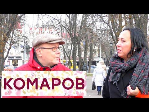 ВЛАДИМИР КОМАРОВ - ДИАНА КОНСТАНТИНОВА KVITKA-DAY