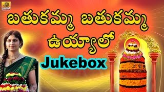 Bathukamma Telangana Song