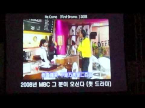 04012014 Lee Gwang Soo Fan Meeting In Malaysia Special Video For Gwangsoo Made by Malaysian Fans