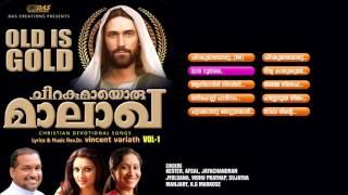 Chirakumayoru Malakha All Songs Audio Jukebox | Christian Devotional
