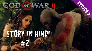 God of War 4 Story in hindi | Part 2 | #2 | Kratos meet with a witch and two Dwarf & Mimir in Hindi
