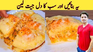Shawarma Sandwich  Pizza Sandwich Recipe By Ijaz Ansari