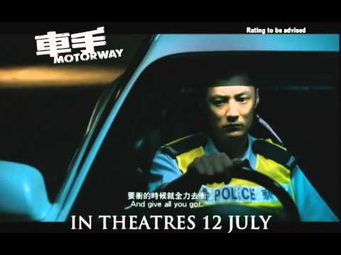 Motorway Official Trailer